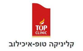 Сайт израильской клиники «Топ Ихилов»
