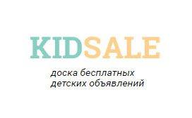 Сайт kidsale.ru