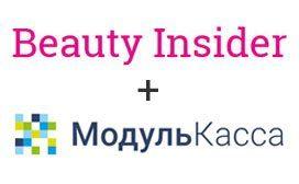 Интеграция МодульКасса на box.beautyinsider.ru